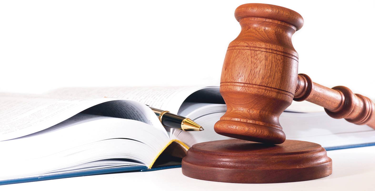 Legea 544/2001